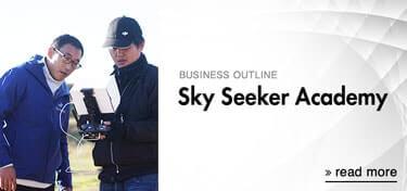 Sky Seeker Academy